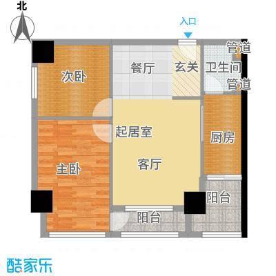 湘域中央91.13㎡2号楼C型二面积9113m户型