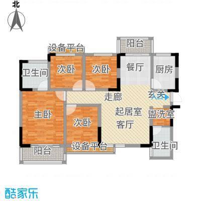 诚兴园140.00㎡1-4、8号栋户面积14000m户型