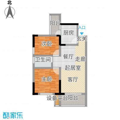 诚兴园88.55㎡15-20、28、29号栋面积8855m户型