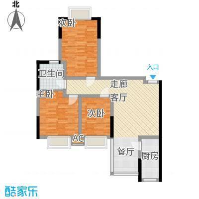 湘翰御舍101.80㎡B2-082面积10180m户型