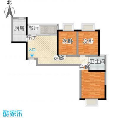 湘翰御舍98.65㎡C21面积9865m户型