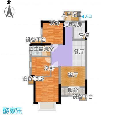 湘林小区户型