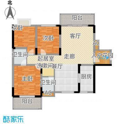 嘉盛和园139.50㎡B22栋2面积13950m户型