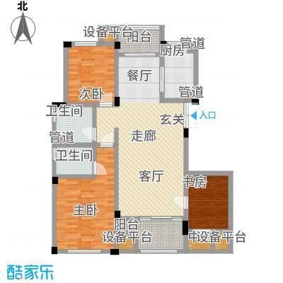 海棠公寓125.00㎡面积12500m户型