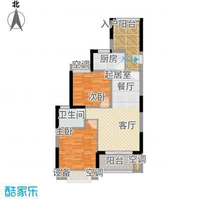 旭辉藏郡85.00㎡B11面积8500m户型