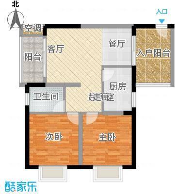 旭辉藏郡87.93㎡D21面积8793m户型