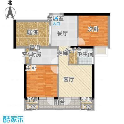 旭辉藏郡89.28㎡C31面积8928m户型