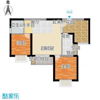 旭辉藏郡88.90㎡面积8890m户型