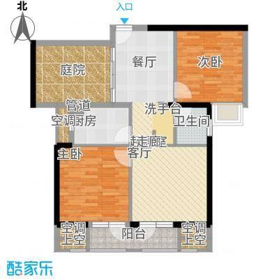 旭辉藏郡89.28㎡面积8928m户型