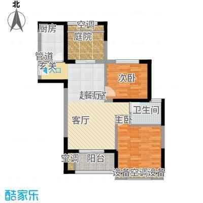 旭辉藏郡87.46㎡面积8746m户型