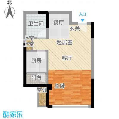 旭辉藏郡45.68㎡A面积4568m户型