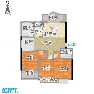 百草园119.39㎡A1面积11939m户型