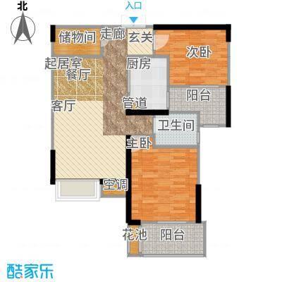 梦琴湾92.84㎡面积9284m户型