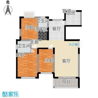 金凤滩家园129.86㎡面积12986m户型