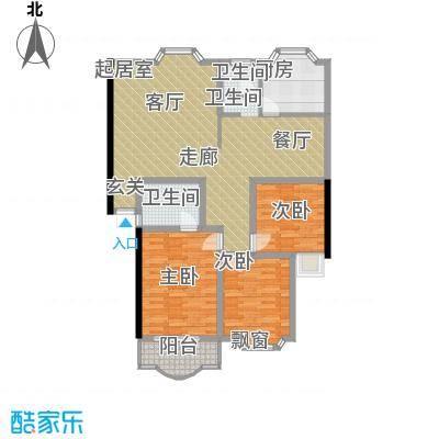 华丽家族117.41㎡面积11741m户型