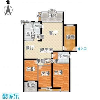 水木兰庭124.80㎡S8面积12480m户型