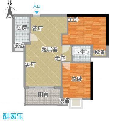 鑫远湘府东苑83.00㎡1面积8300m户型