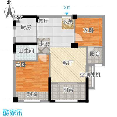 湘域城邦85.00㎡E-4面积8500m户型
