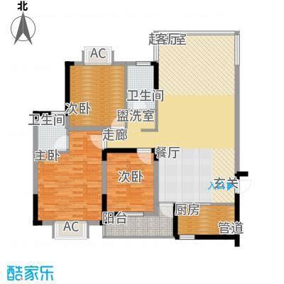 鑫天山水洲城131.52㎡13152面积13728m户型