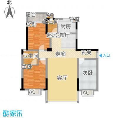 鑫天山水洲城137.11㎡13711面积13711m户型