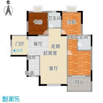 湘府名邸134.75㎡B面积13475m户型