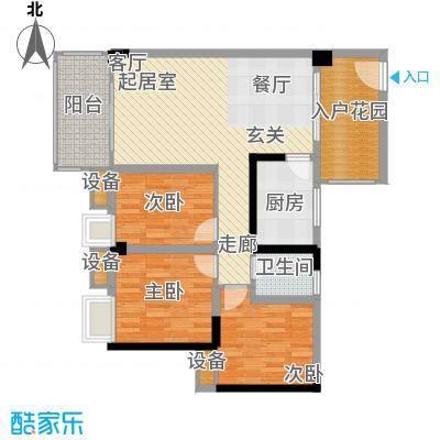 湘府名邸93.00㎡(售完面积9300m户型