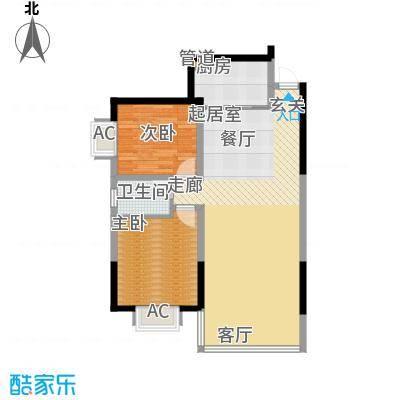 鑫天山水洲城98.89㎡98892面积9889m户型