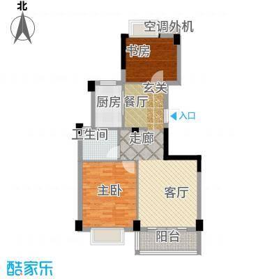 湘江北尚83.00㎡B面积8300m户型