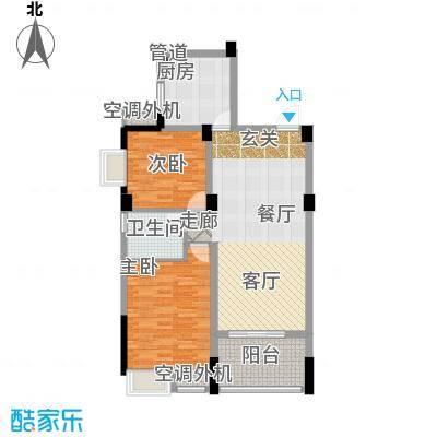 湘江北尚户型