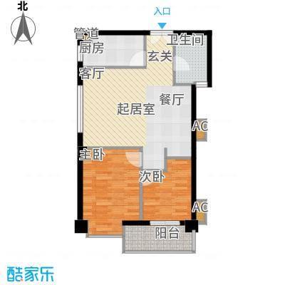 山水庭院81.97㎡面积8197m户型
