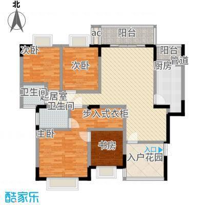 生活艺术城(art国际)125.38㎡A1户面积12538m户型