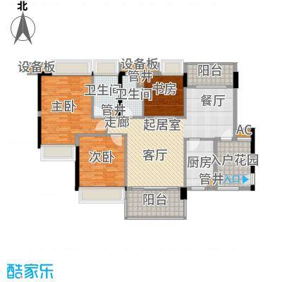 珠江花城118.00㎡三期面积11800m户型
