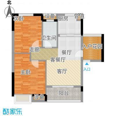 融科檀香山88.41㎡884101面积8841m户型