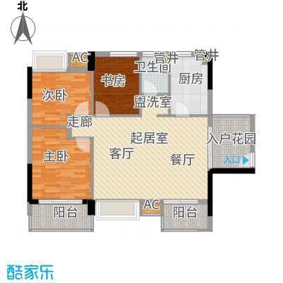 珠江花城95.00㎡三期3面积9500m户型