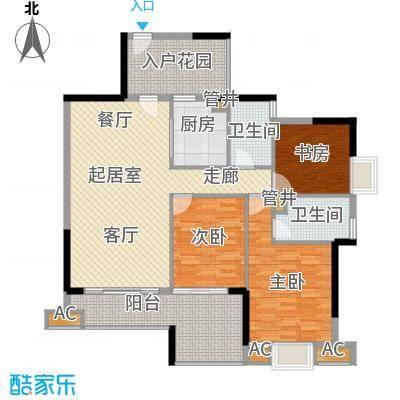 珠江花城118.00㎡三期3面积11800m户型