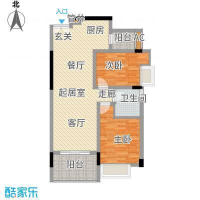 珠江花城85.35㎡2期H22面积8535m户型