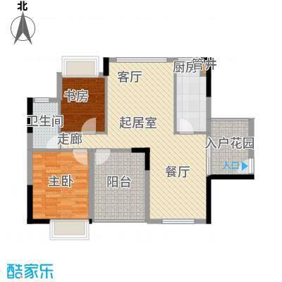 珠江花城85.00㎡三期2面积8500m户型