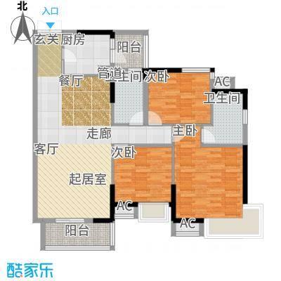 锦湘国际星城188.00㎡1面积18800m户型