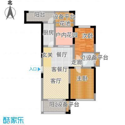 鑫远湘府华城97.41㎡2/4栋C3面积9741m户型