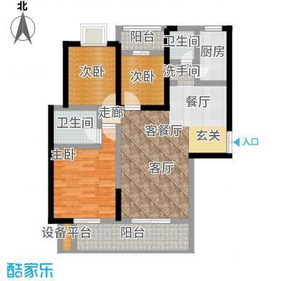 鑫远湘府华城97.00㎡D2面积9700m户型