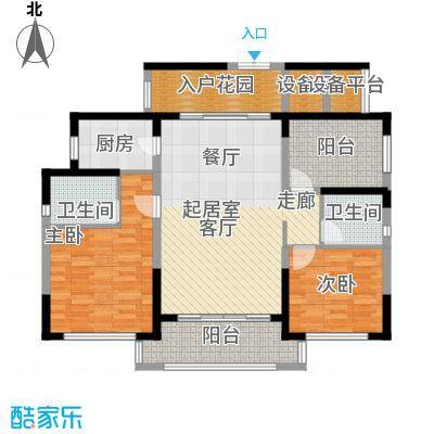 晟通牡丹舸142.88㎡A户型