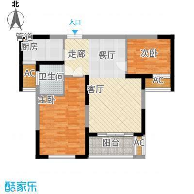 长高圆梦佳苑84.10㎡2、3、9#A2户型