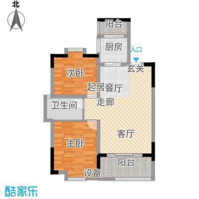 西源鑫大厦96.33㎡F7户型