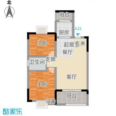 西源鑫大厦94.92㎡C3户型