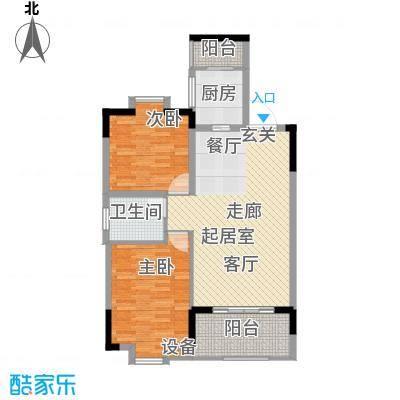 西源鑫大厦93.80㎡3号户型