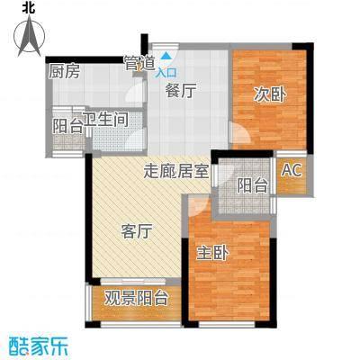 青园小区89.12㎡1栋4、8号面积8912m户型