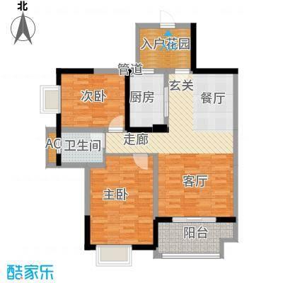 世纪桃花苑92.75㎡户面积9275m户型