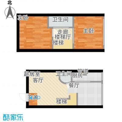 鑫秋大厦50.95㎡A2户型