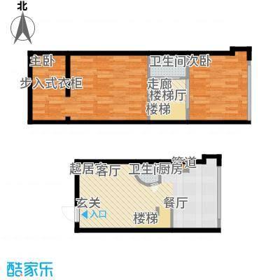鑫秋大厦75.50㎡A2d户型