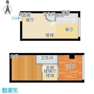 鑫秋大厦50.95㎡A3户型